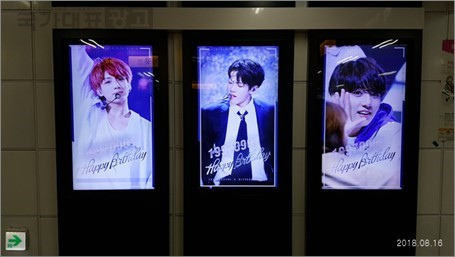BTS広告