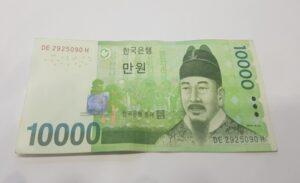一万ウォン