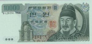 旧一万ウォン