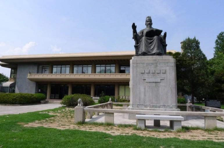 世宗大王記念館