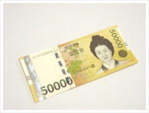 5万ウォン