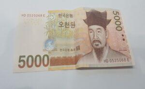 5千ウォン
