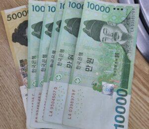 5万ウォン1枚