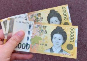5万ウォン2枚