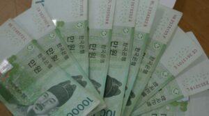 1万ウォン10枚