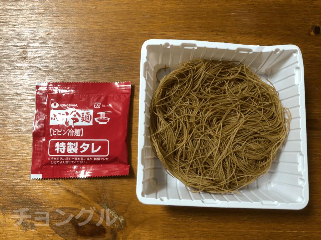 ふるるビビン冷麺中身